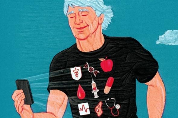 aplicación-móvil-diabetes